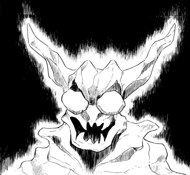 devilman_v01c02_p042.jpg
