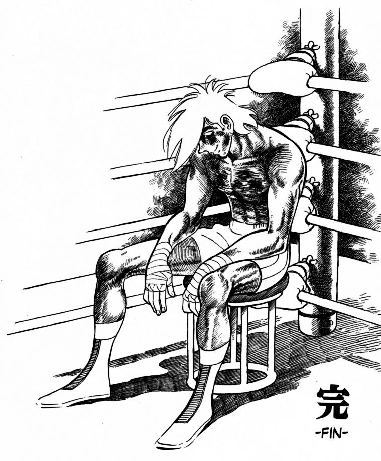 The Tragedy of Yabuki Joe – Ink and Image