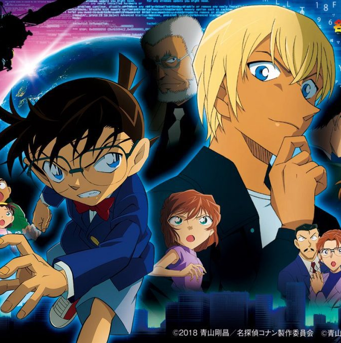 Detective Conan – Ink and Image