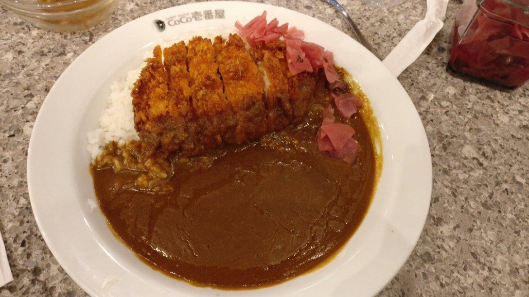 CoCo Ichibanya chicken katsu curry