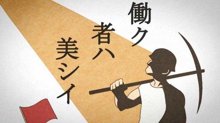[qcc] Zan Sayonara Zetsubou Sensei - 06 (BD 720p h264 AAC) [161DBF27].mkv_snapshot_10.36_[2019.06.09_16.43.44].jpg